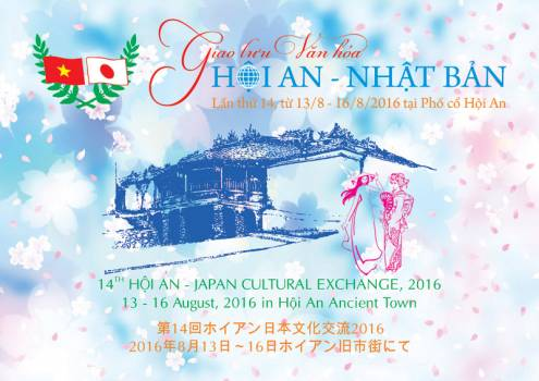 "Event information: ""14th Hoi An - Japan cultural exchange and Flower lantern festival - filial devotion, Hoi An 2016"""