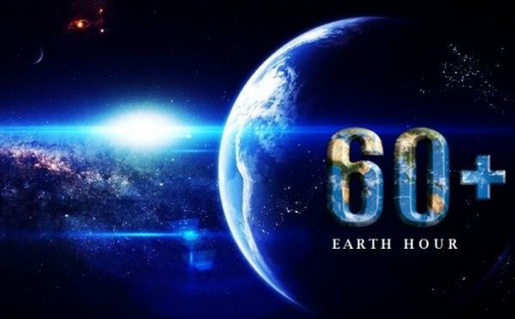 Earth hour 2018 - Go more green