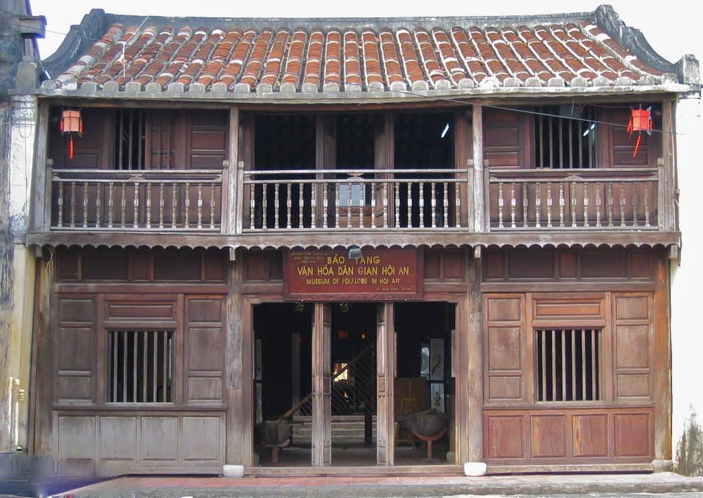 호이민간문화 박물관